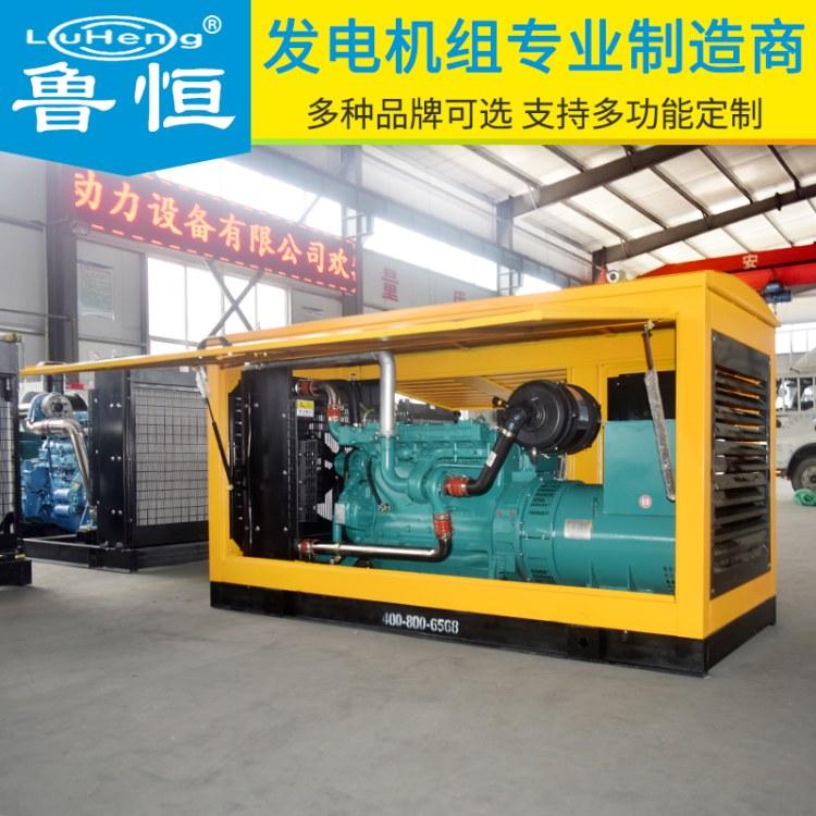 潍柴股份 300kw防雨棚发电机组 300千瓦柴油发电机组 户外常用低油耗格 批发商报价