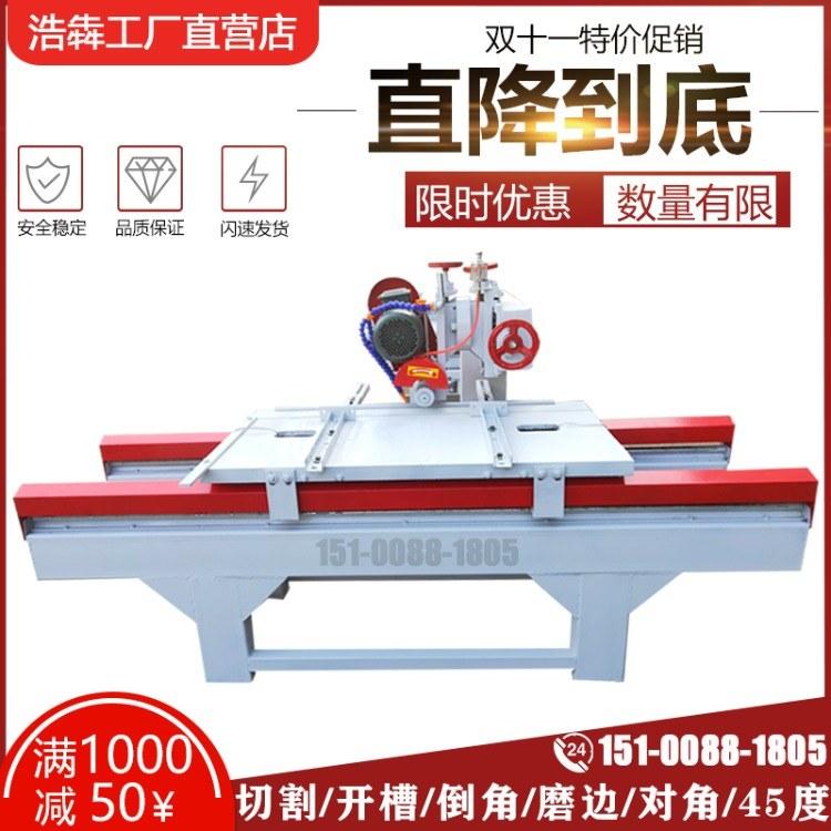 大型台式多功能瓷砖切割机石材倒角磨边机水刀切石加工机器 切石机