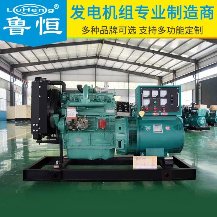 潍坊发电机组 50kw柴油发电机组专业生产厂家报价