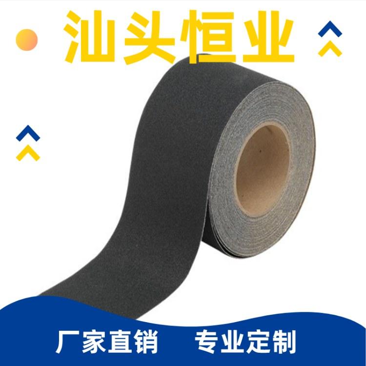 多规格纯色打包胶带 打包胶带批发  汕头恒业厂家直销