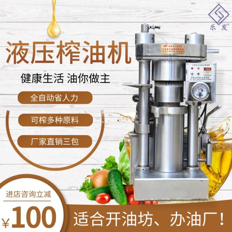 榨油机多少钱一台 中小型榨油机 高出油率 芝麻核桃香油机