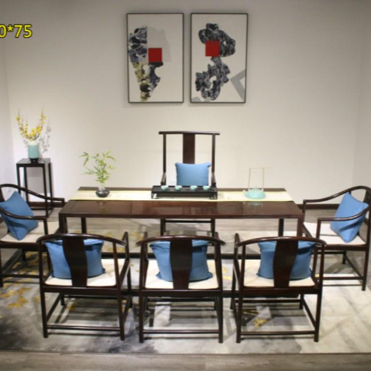 檀笑古今 实木茶桌椅组合 实木家具价格