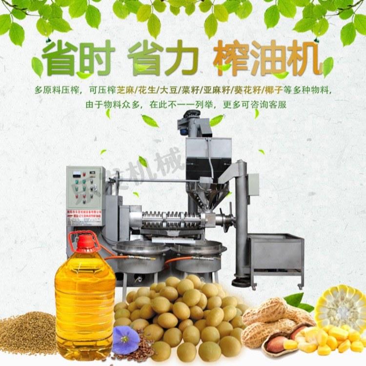 全自動生熟兩用螺旋榨油機 好用出油快 商用花生大豆菜籽榨油機
