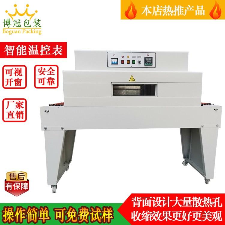 现货整机保修热收缩机_厂家发货速度快_服务质量保证彩盒收缩机