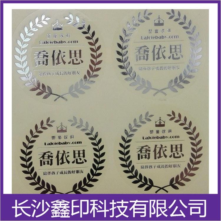 长沙烫银不干胶标签鑫印原装现货批发供应烫银不干胶透明标签