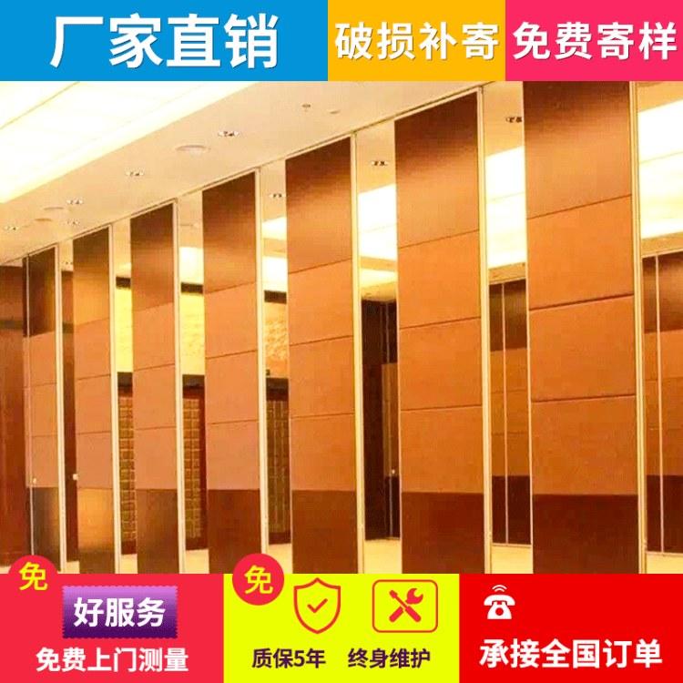 室内移动折叠门安装的价格移动屏风隔断家用隔断墙送货上门代安装