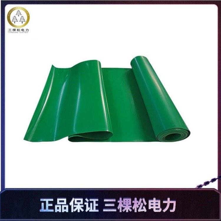 橡胶板绝缘橡胶板 配电房绝缘胶板皮胶垫