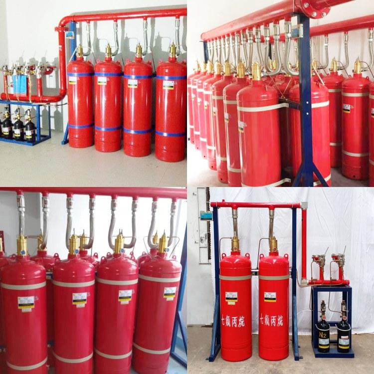 气体灭火系统-100L七氟丙烷灭火设备-厂家直销