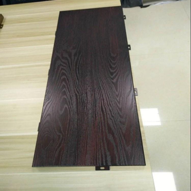 筑耀幕墙 木纹转印铝单板 木纹铝单板幕墙 厂家直销免费送样