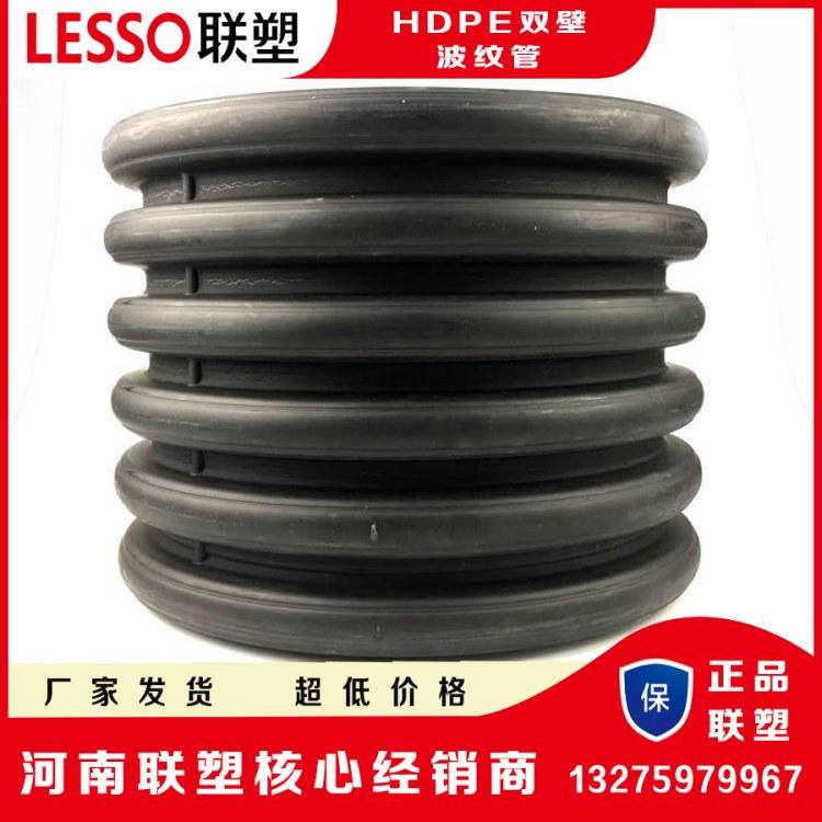 联塑HDPE双壁波纹管河南济源厂家直销市政排水排污系统专用hdpe波纹管