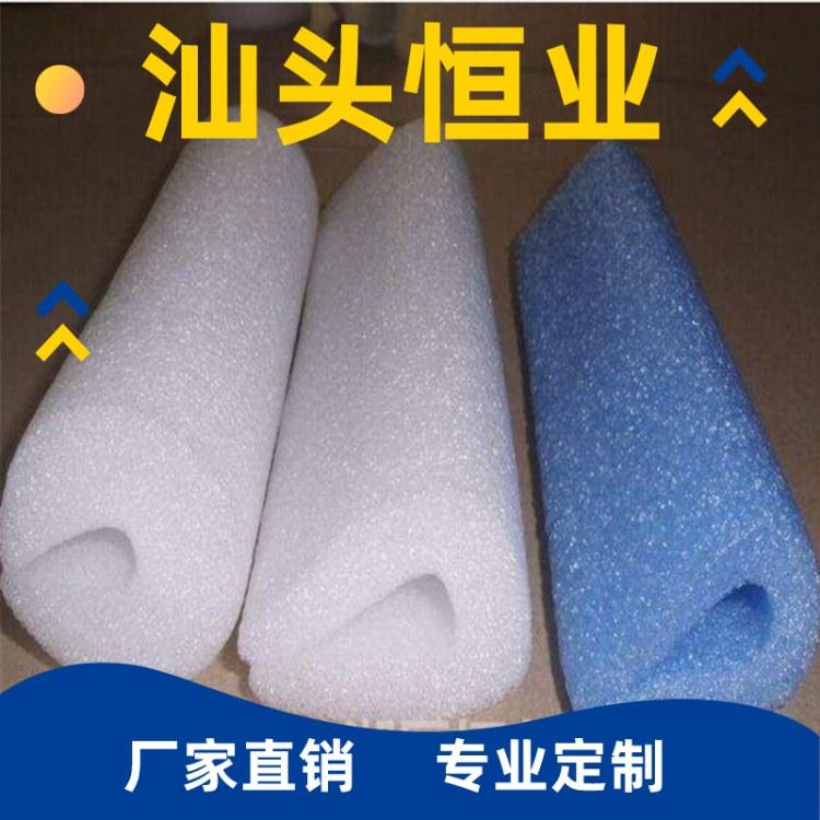epe珍珠棉 2560epe珍珠棉管 管状珍珠棉 珍珠棉空心管  汕头恒业厂家直销