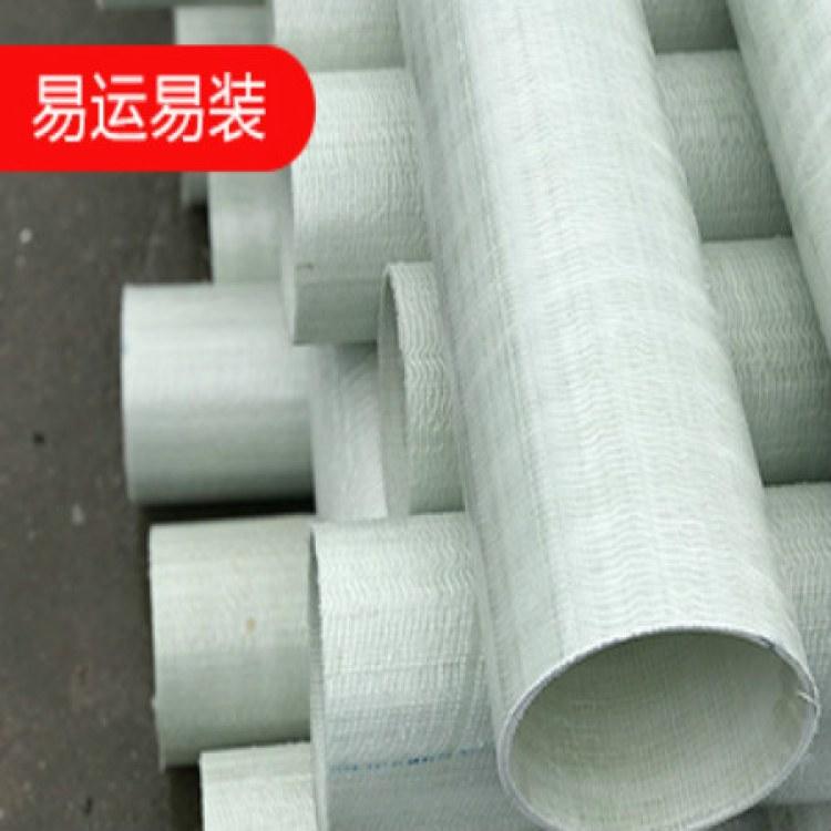 重庆BWFRP纤维编绕拉挤管175*5