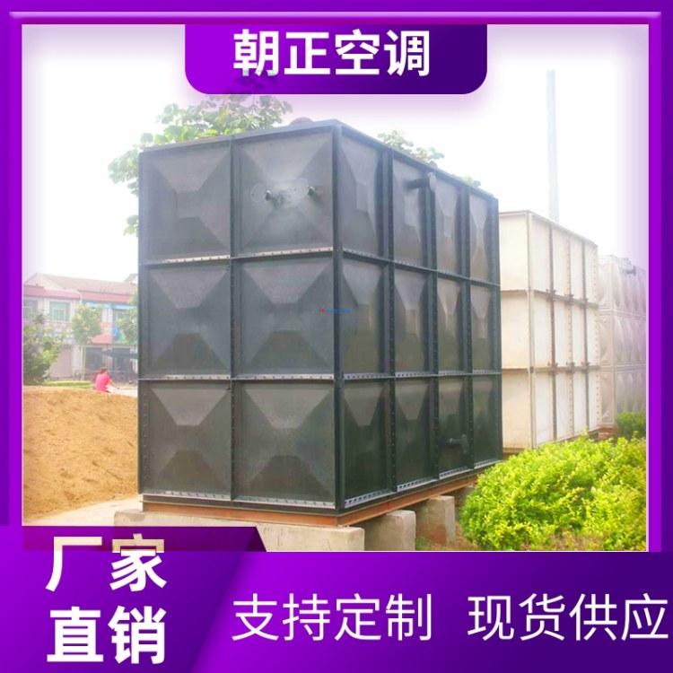 山东青岛 朝正厂家直销不锈钢焊接水箱 组装式不锈钢水箱