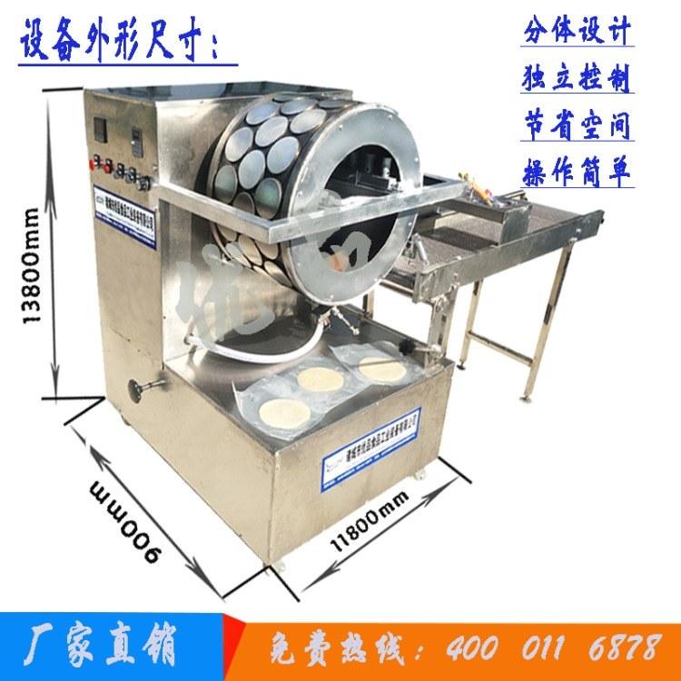 蛋饼加工设备 优品春卷皮机使用方法 全自动春卷皮机价格