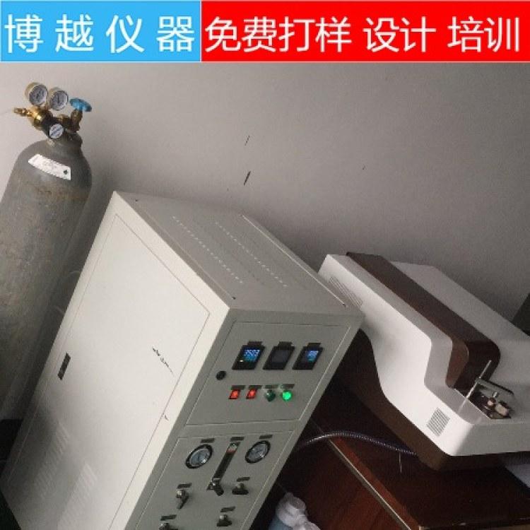 南京光谱分析仪-品牌厂家 [博越仪器]
