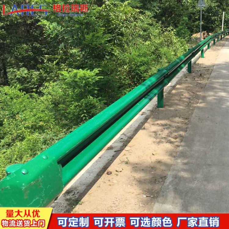 格拉瑞斯波形梁钢护栏板厂 供应国标公路防撞栏 道路两侧防撞护栏板报价