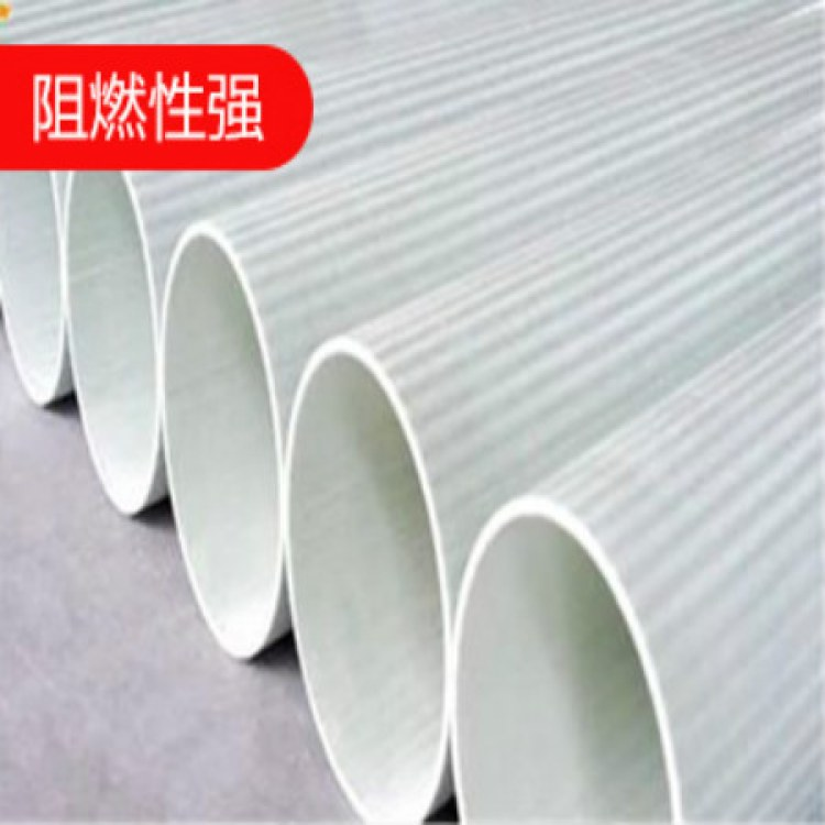 电力电缆管厂家 纤维拉挤管150*4