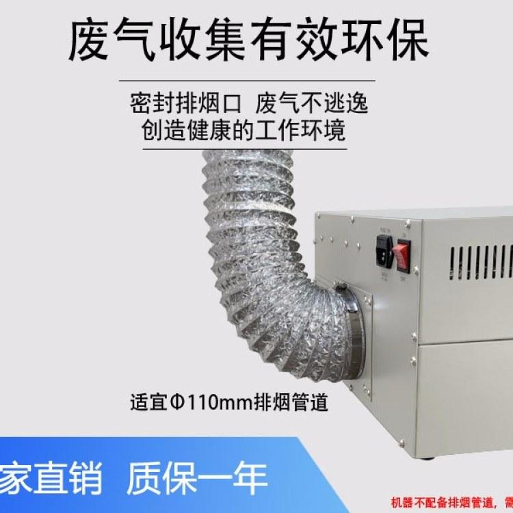 普惠升级版T962A小型红外智能BGA回流焊LED贴片焊机厂家直销