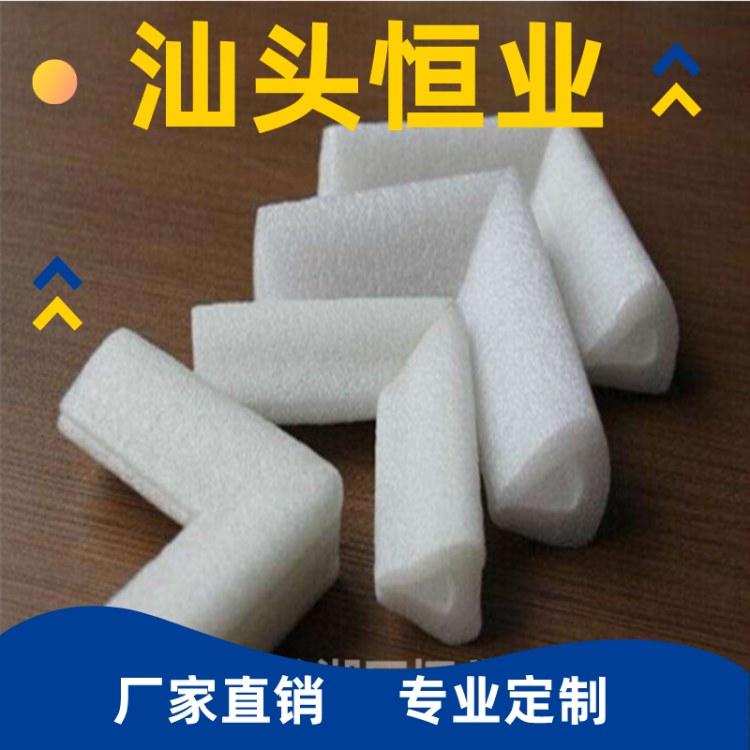 彩色珍珠棉价格  空心珍珠棉成型产品批发  材质|epe