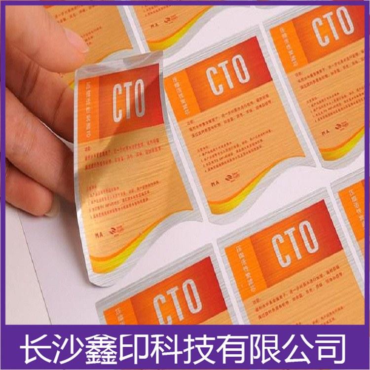 【鑫印】拉丝银不干胶湖南支持定制规格齐全质优价廉货源充足专业快速
