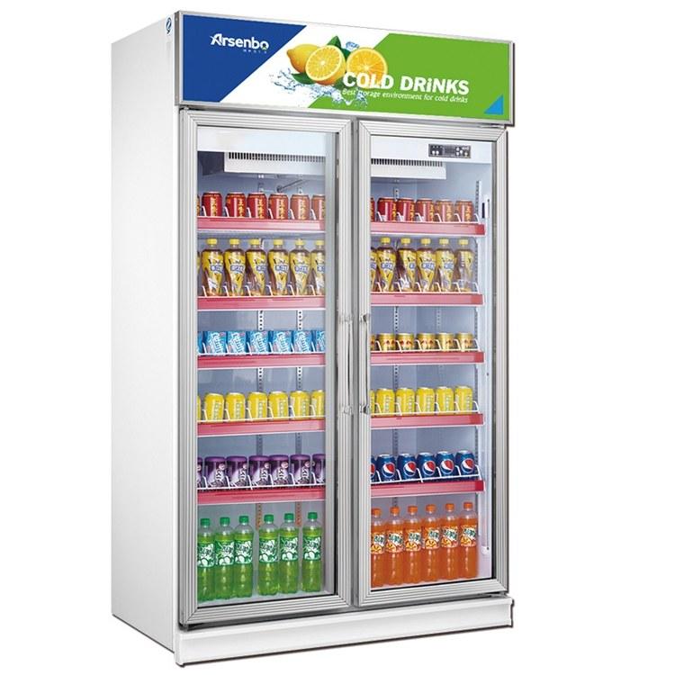 雅绅宝冷热饮料展示柜 商用展示柜冷柜 厂家直供
