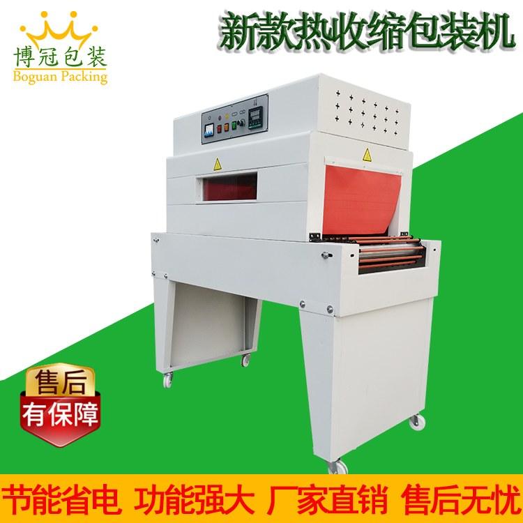 厂家直销PVC膜热收缩机_网式运输线_品质价格优惠厂家批发生产