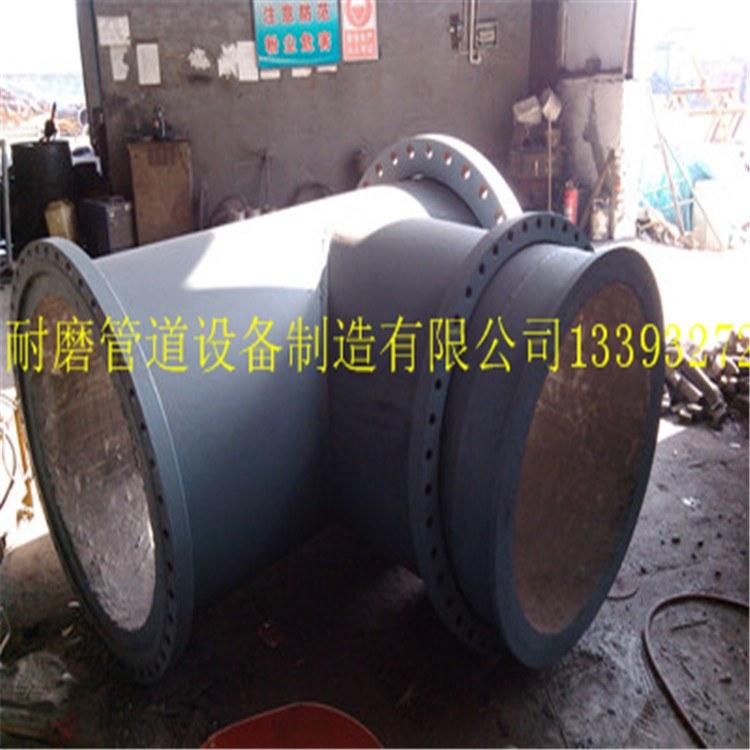 现货销售不锈钢无缝等径三通 耐高压承插焊接式碳钢三通