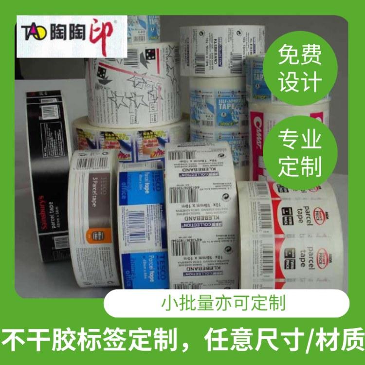 不干膠標簽廠家   牛皮紙不干膠 合成膠粘劑  門票 上海陶陶印制