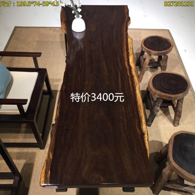 檀笑古今 黑檀实木大板茶桌 黑檀家具价格低欢迎选购