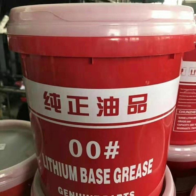 厂家直销 中联三一原厂液压油  锂基脂  泵车46号抗磨油 质量保证