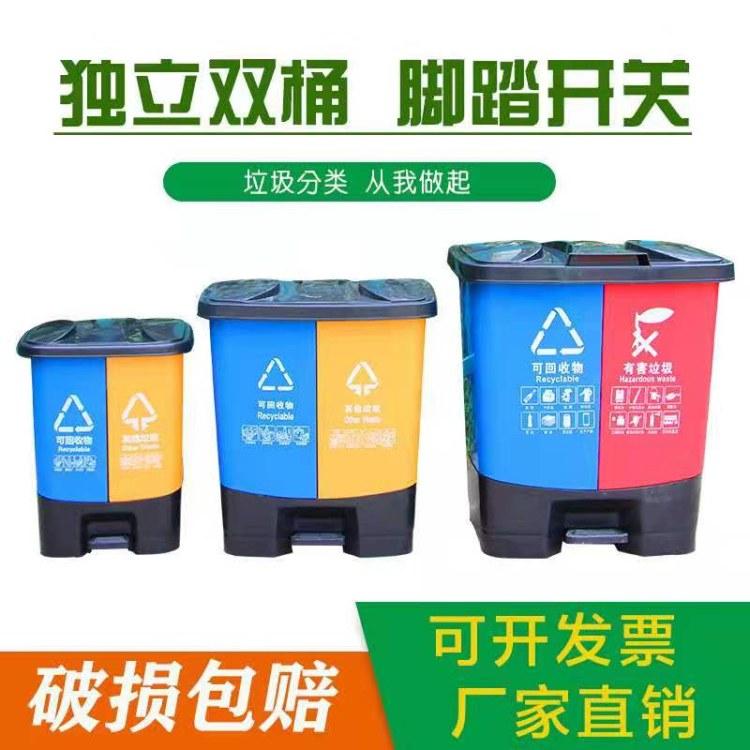 20升30升40升脚踏分类垃圾桶桶60升摇盖分类垃圾桶 脚踏双胞胎桶