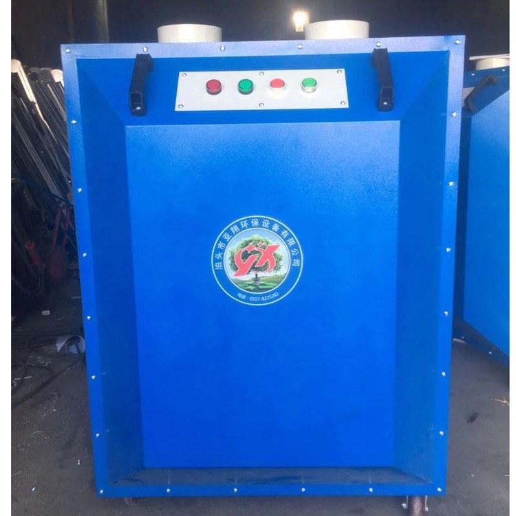 亚翔环保直销 移动式单臂焊烟净化器 双臂烟雾除尘器 电气焊烟气处理设备 环保设备