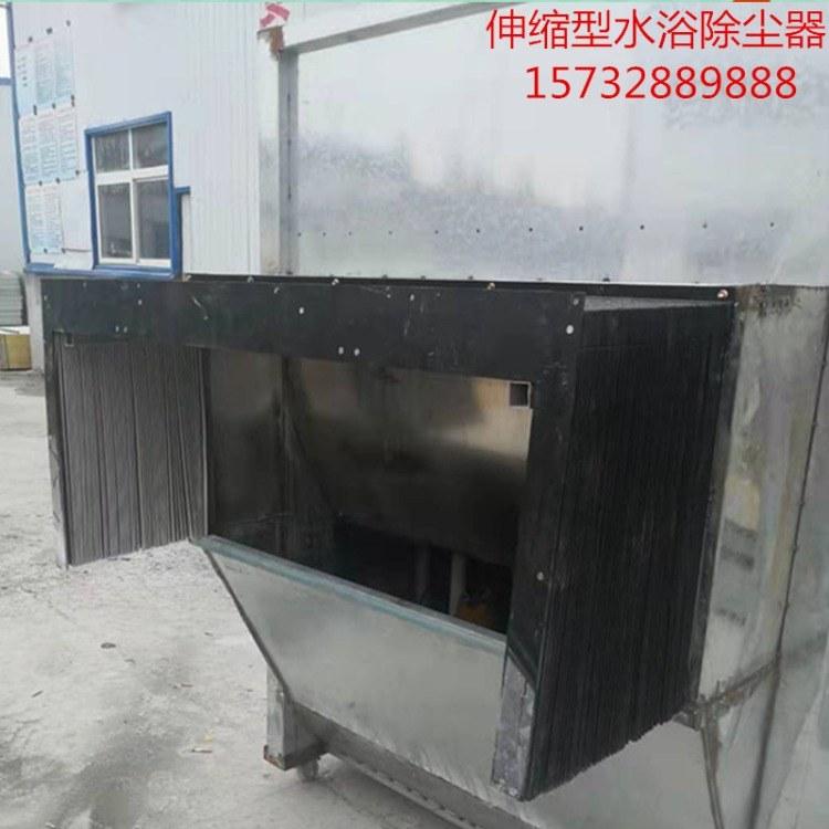 车间粉尘处理器 吸粉除尘 喷漆房水浴除尘器 盛飞环保设备生产厂家