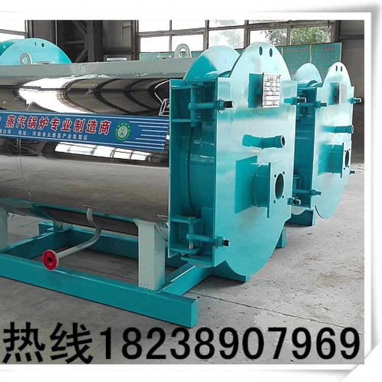 河南永兴锅炉集团供应1吨燃气蒸汽锅炉