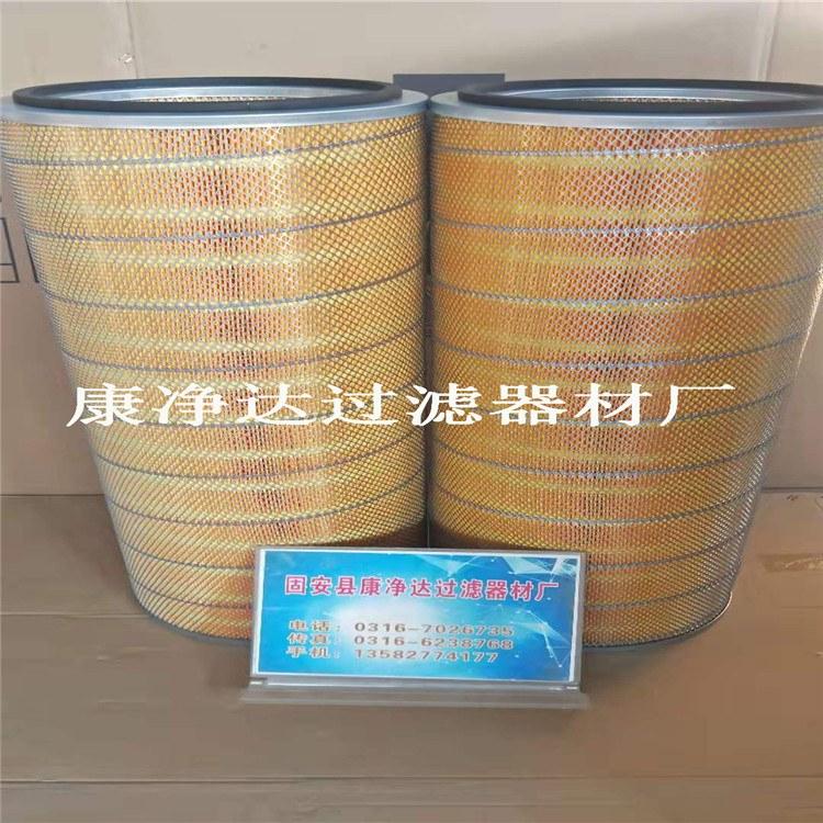 厂家批发空气滤筒【康净达】生产批发自洁式空气滤芯 价格合理 质量好