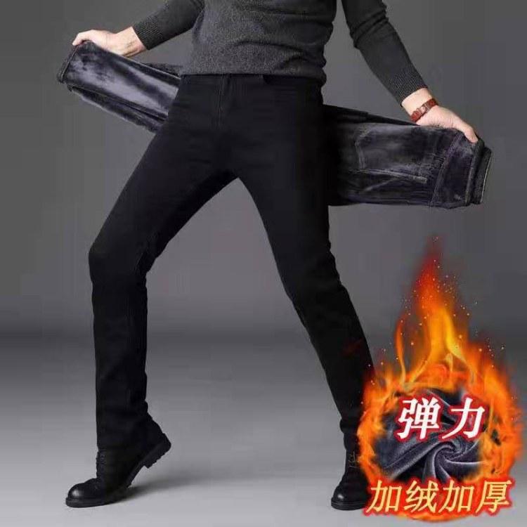几元牛仔长裤 杂款男装休闲裤 便宜男士牛仔裤 库存服装 裤子尾货批发