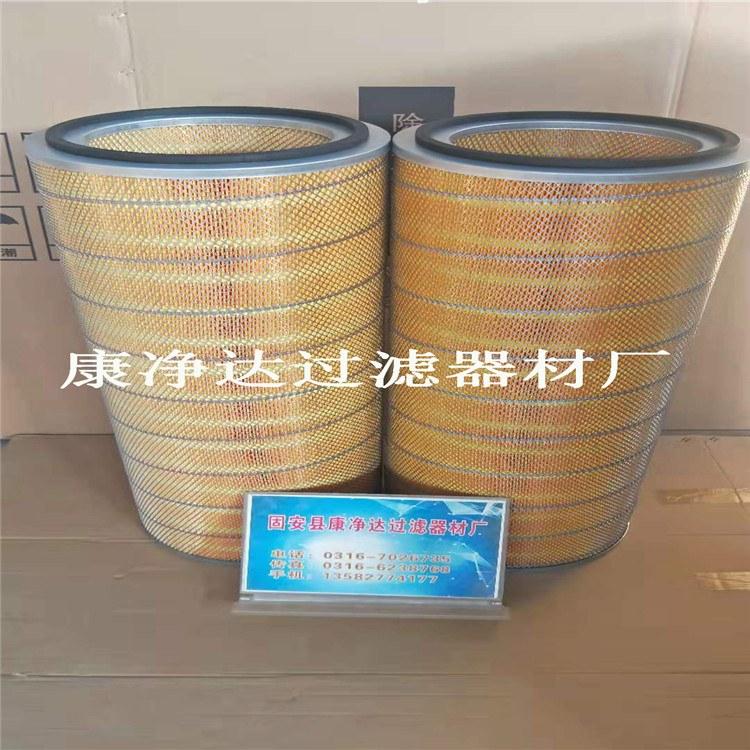 空气除尘滤芯厂家【康净达】生产批发自洁式空气滤芯