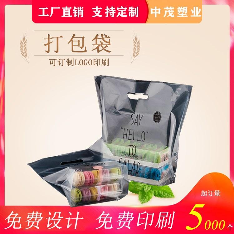 中茂餐饮打包袋 深圳订制餐饮打包袋 加印logo
