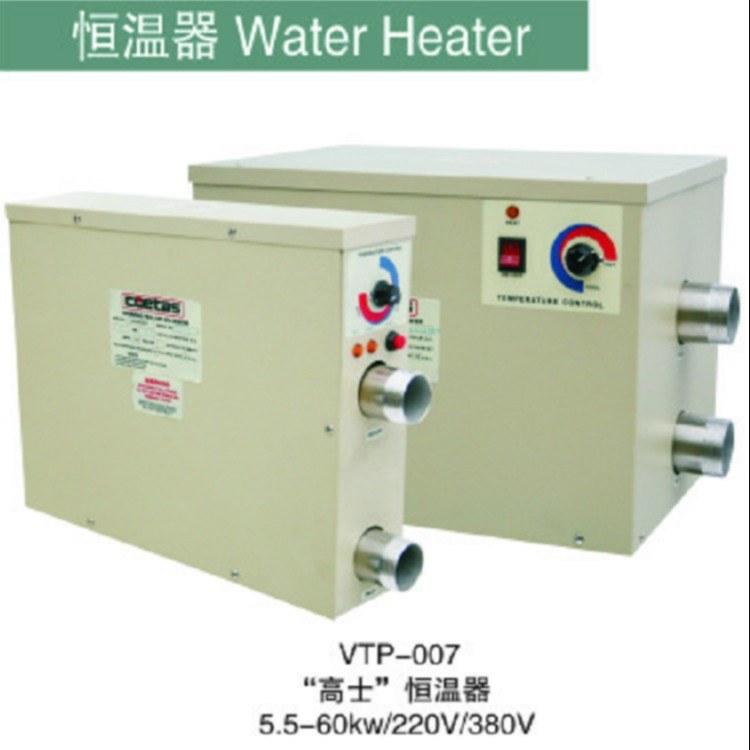 5.5-60KW泳池电加热器恒温器 coetas高士加热器恒温器 规格齐全