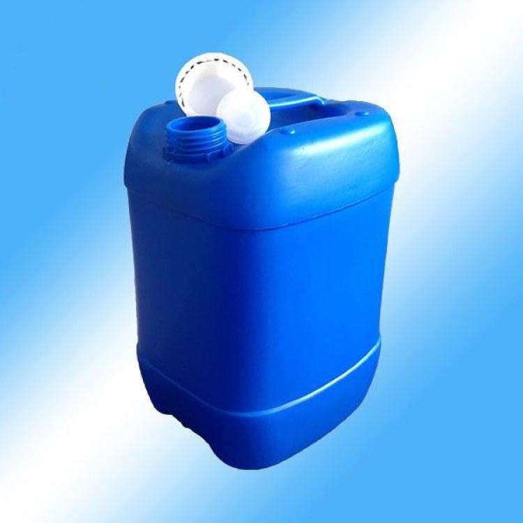 纯料10升塑料桶闭口桶 优质10L堆码桶10千克小口食品桶批发/采购