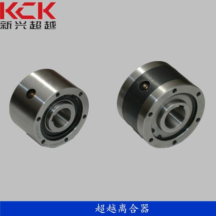 供应北京新兴超越CKYZ型逆止器 单向轴承