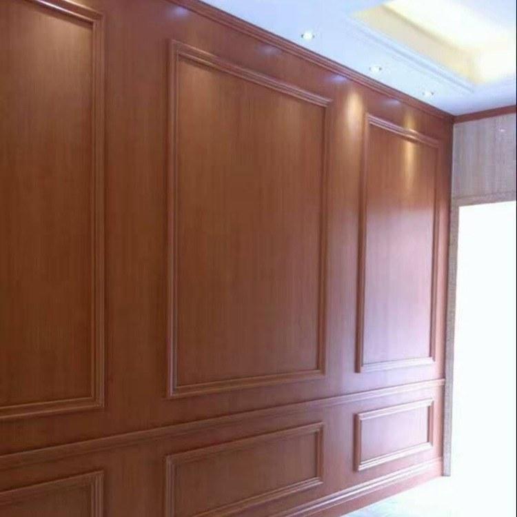 450竹木纤维集成墙板快装扣板吊顶背景墙护墙板大厅吊顶