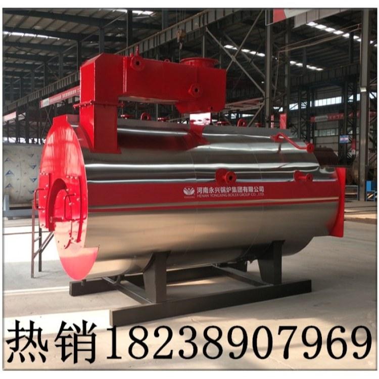河南永兴锅炉集团供应2吨燃气热水锅炉