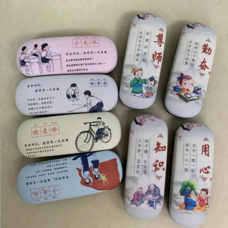 【方飞】表层皮革折叠型金属眼镜铁盒 可爱卡通儿童近视眼镜盒批发