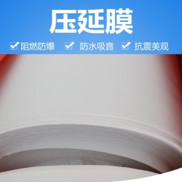 保溫壓延膜 橡塑專用 壓延膜廠家 睿斯銷售