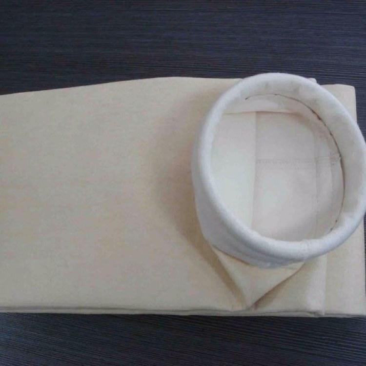 耐高温除尘布袋 氟美斯涂层布袋 涤纶针刺毡 拒水防油涤纶针刺毡 除尘配件