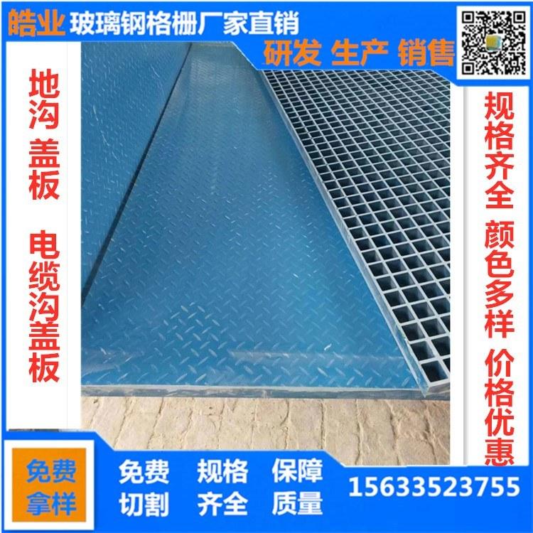 武汉加油 中国加油 玻璃钢格栅盖板-电缆沟盖板-树池篦子工厂直供