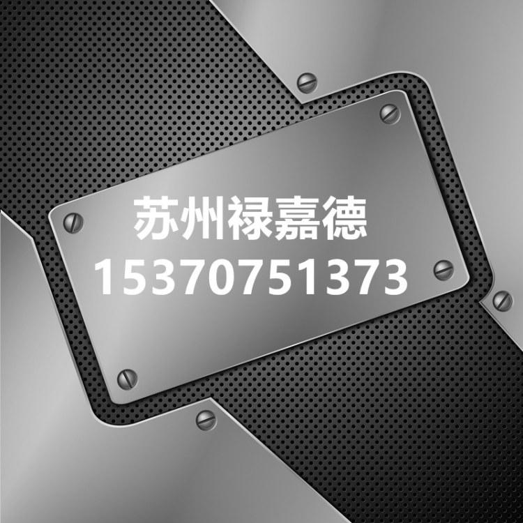 优质美标AISI440C不锈钢440c不锈钢 高碳高铬
