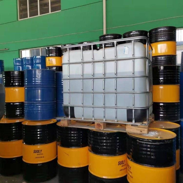 索立  现货工业    挥发性冲压油 欢迎询价