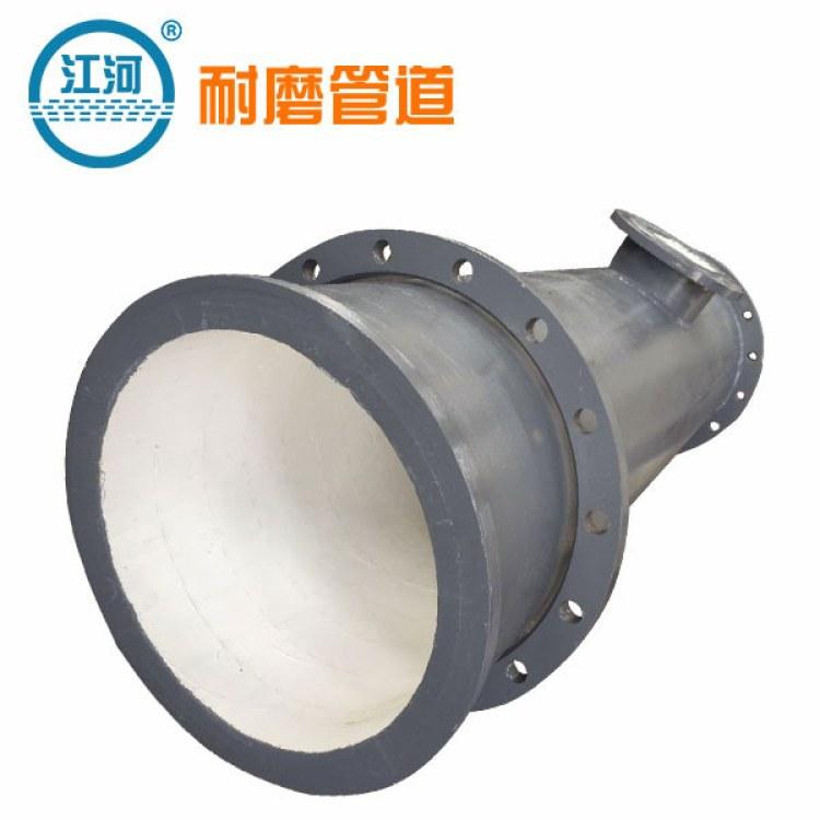 陕西陶瓷复合耐磨管DN450 巩义耐磨陶瓷管 江苏江河送货上门